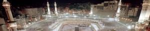 cropped-mecca-kaaba.jpg