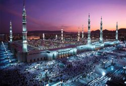 The Mosque of Medina, first built by the Holy Prophet Muhammad in 1 AH