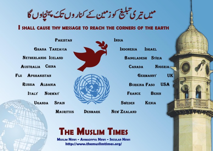 Advertisement_Muslim_Times_Dove_and_uno