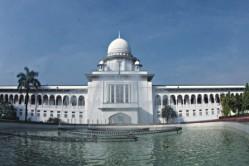 Bangladesh High Court