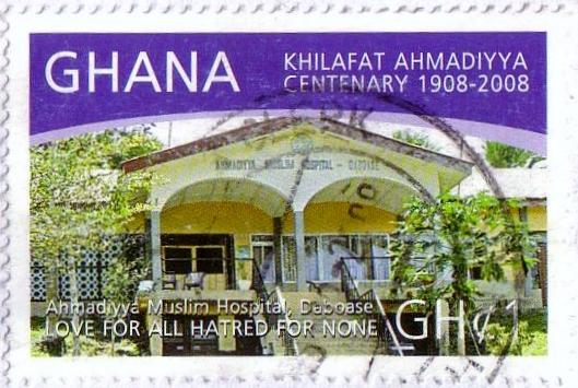 Khilafat Ahmadiyya in 2008 - Ghana