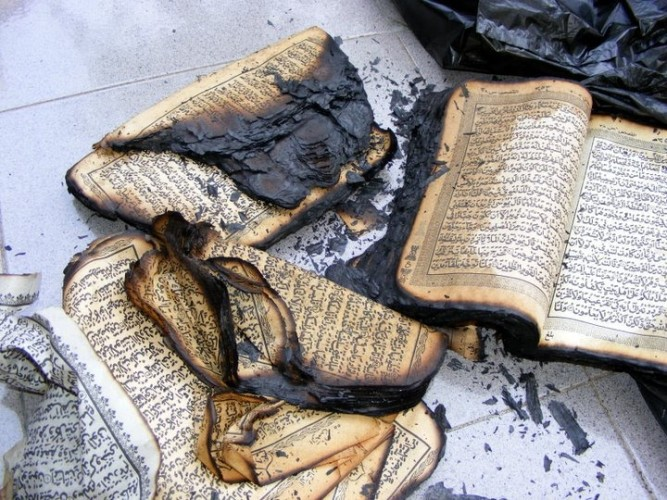 ahmadiyah-burned-koran-in-cisalada