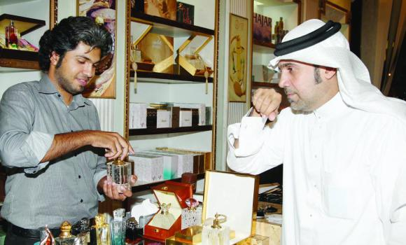Saudi Arabia and the scent of oud – The Muslim Times