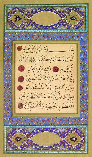 The Opening Chapter of the Holy Quran
