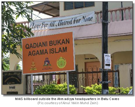 ahmadiyya_mosque_batu
