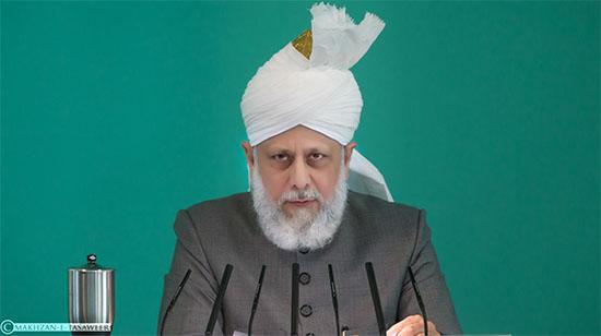 Microsoft Word - Response to 'Innocence of Muslim' film - Sept.1