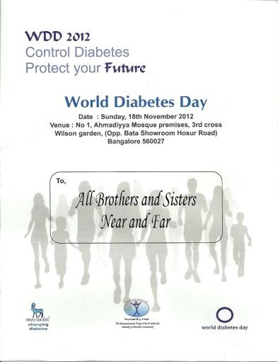 Ahmadiyya Community Invitates you World Diabetes Day