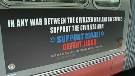 Anti-Muslim Advertisement
