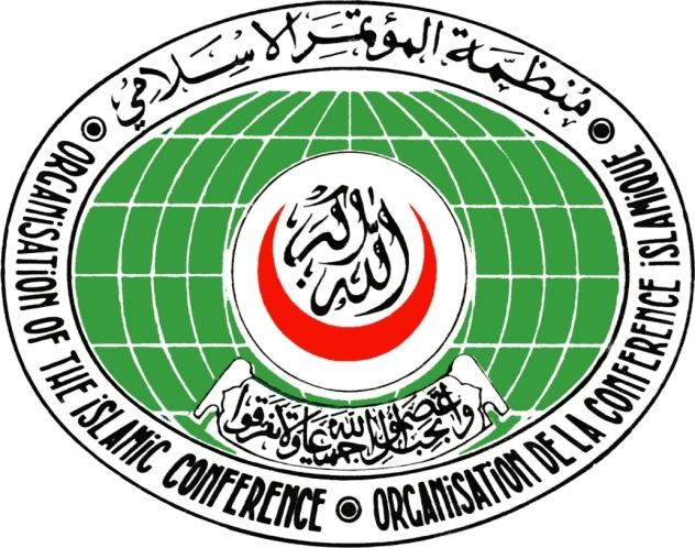 Hasil gambar untuk islamic conference organisation