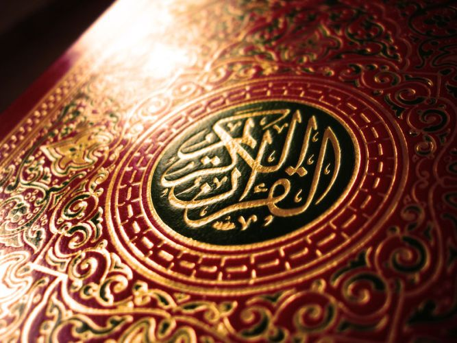 Read & Spread the Holy Qur'an – God's Message to Mankind – In 53
