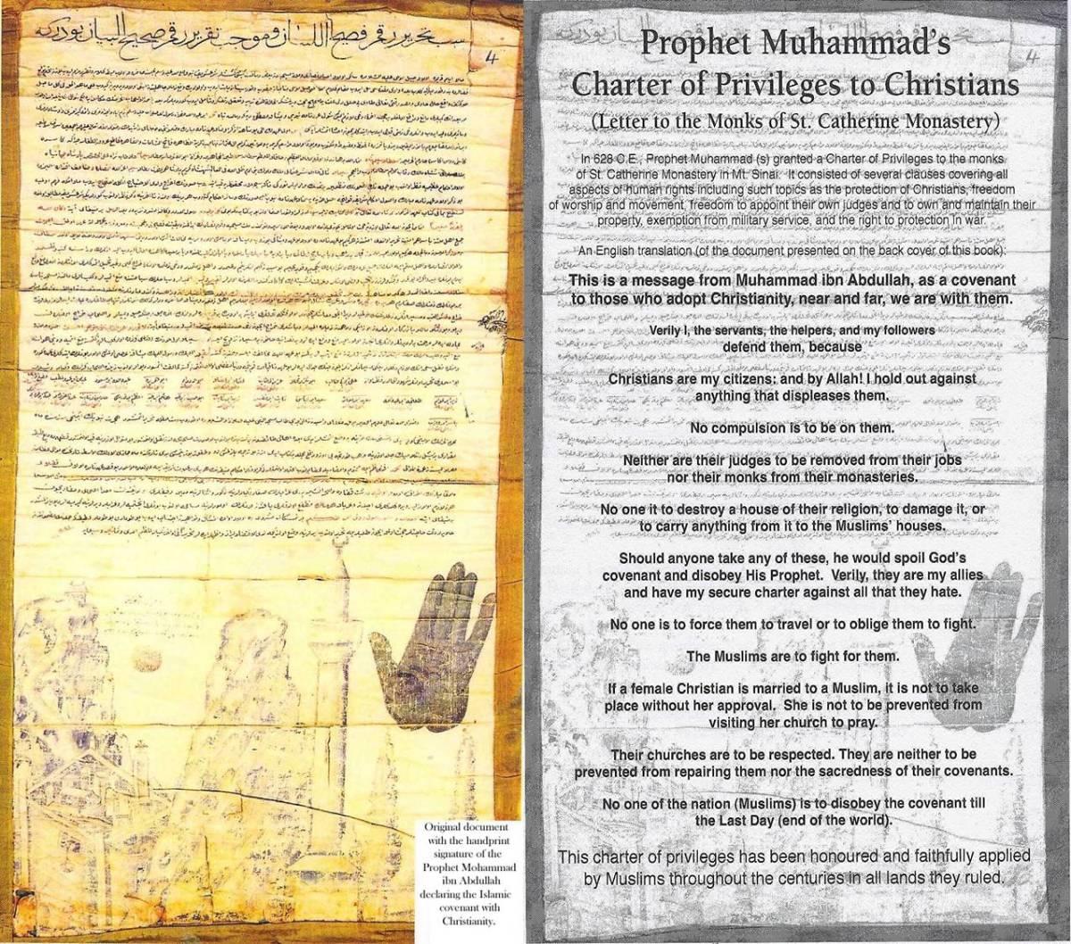 Muhammad S Letter To Christian Monks
