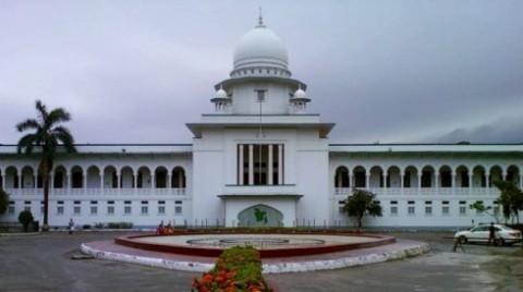 High-Court Bangladesh