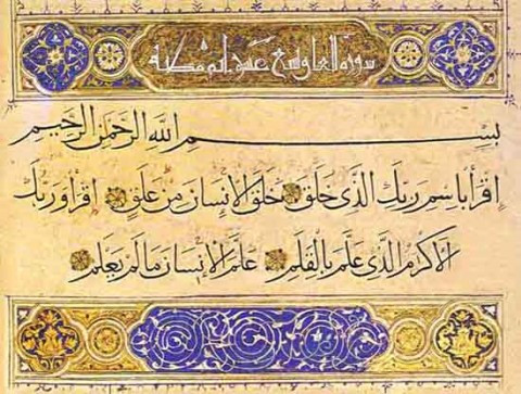 quran-the-first-verses