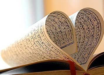 The Muslim Times has the most extensive collection of articles about the Holy Quran