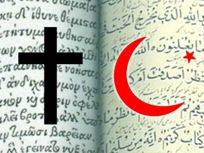 bible_and_quran