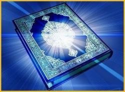 quran-blue-light-shining