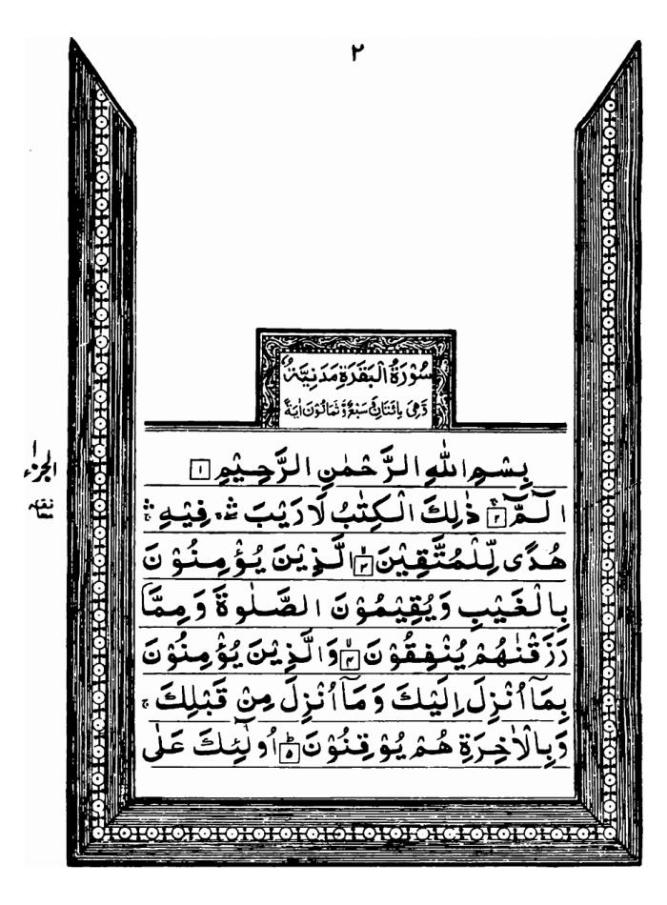 arabic003