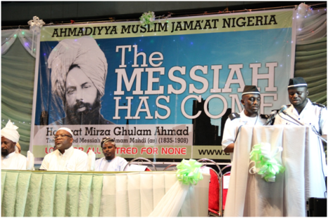 Munawwar Ahmad and Hafiz Ismail Balogun rendering Poem of the Promised Messiahas
