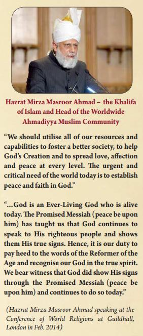 Hazrat-Mirza-Masroor-Ahmad-WCR