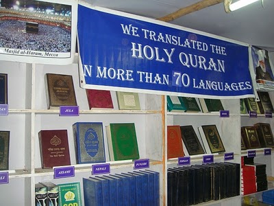 Read & Spread the Holy Qur'an – God's Message to Mankind in more than 70 languages
