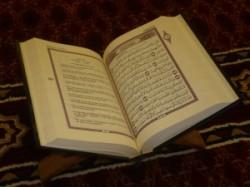 Quran_1-300x225