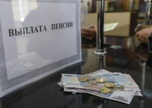 A pension payment in Russian roubles is seen at a post office in the Crimean city of Simferopol