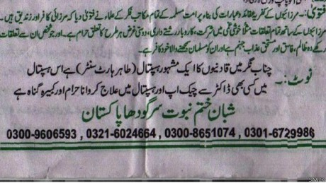 Anti-Ahmadiyya