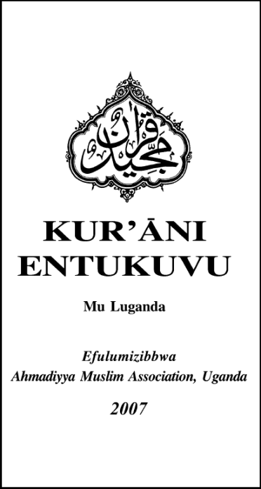 Holy Qur'an in Luganda Language – The Message to Mankind