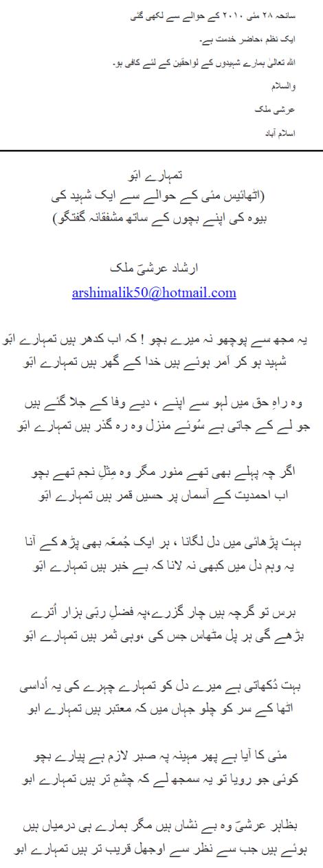 Arshi Malik
