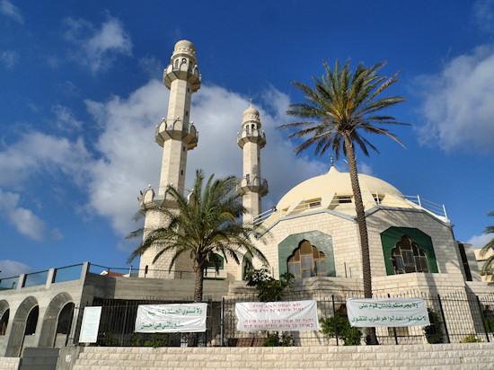 Ahmadiyya mosque Kababir, Haifa