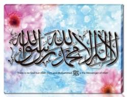 Creed of Islam