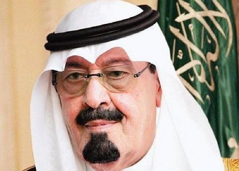 King Abdullah Of Saudi Arabia Died At Age 90