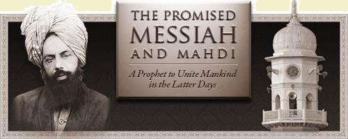 Imam Mahdi, Krishna, Budha, Jesus, Maseeh, Messiah, Avatar, Prophet, Nabi, Muhammad (saw)
