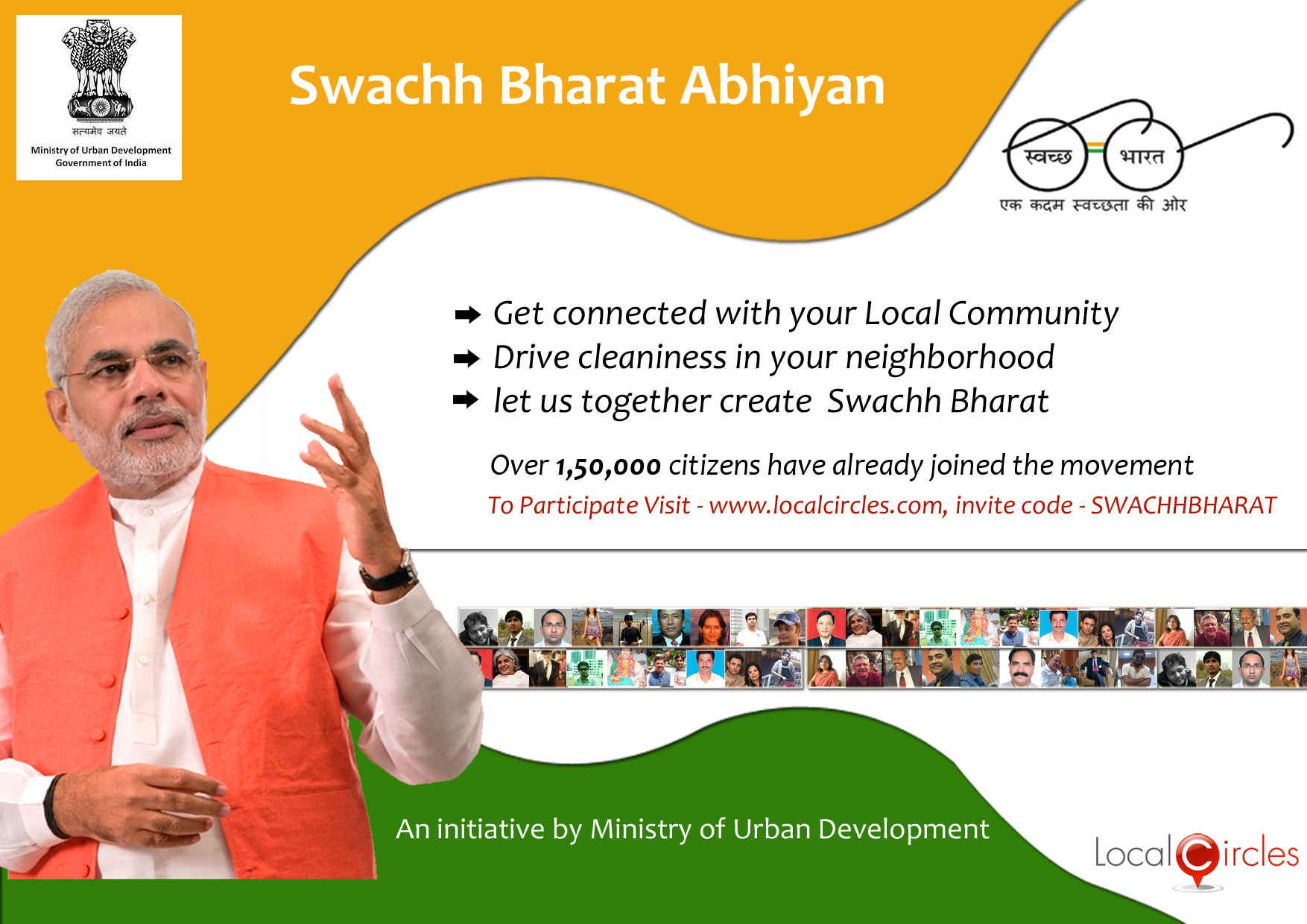 swachh bharat abhiyan was announced by Swachh bharat abhiyan was announced by prime minister of india narendra modi on 15 aug 2014, indian independence day & launched on 2 oct 2014, gandhi jayanti.