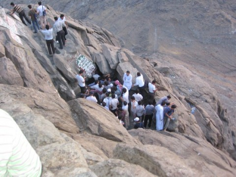 Cave of Hira: Where Revelation of the Holy Quran started