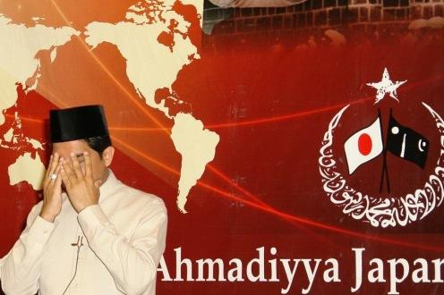 Ahmadiyya Muslim Community offers prayers for affected families