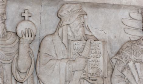 A frieze, designed by Adolph Weinman, on the north wall of the US Supreme Court depicts great lawgivers of the Middle Ages. Holy Prophet Muhammad is shown holding a Quran and a sword (presumably for defensive war)