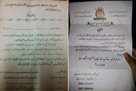 Left: Letter of warning demanding removal of Ahamdi from press club---Right: Letters of threats set to Ahmadis