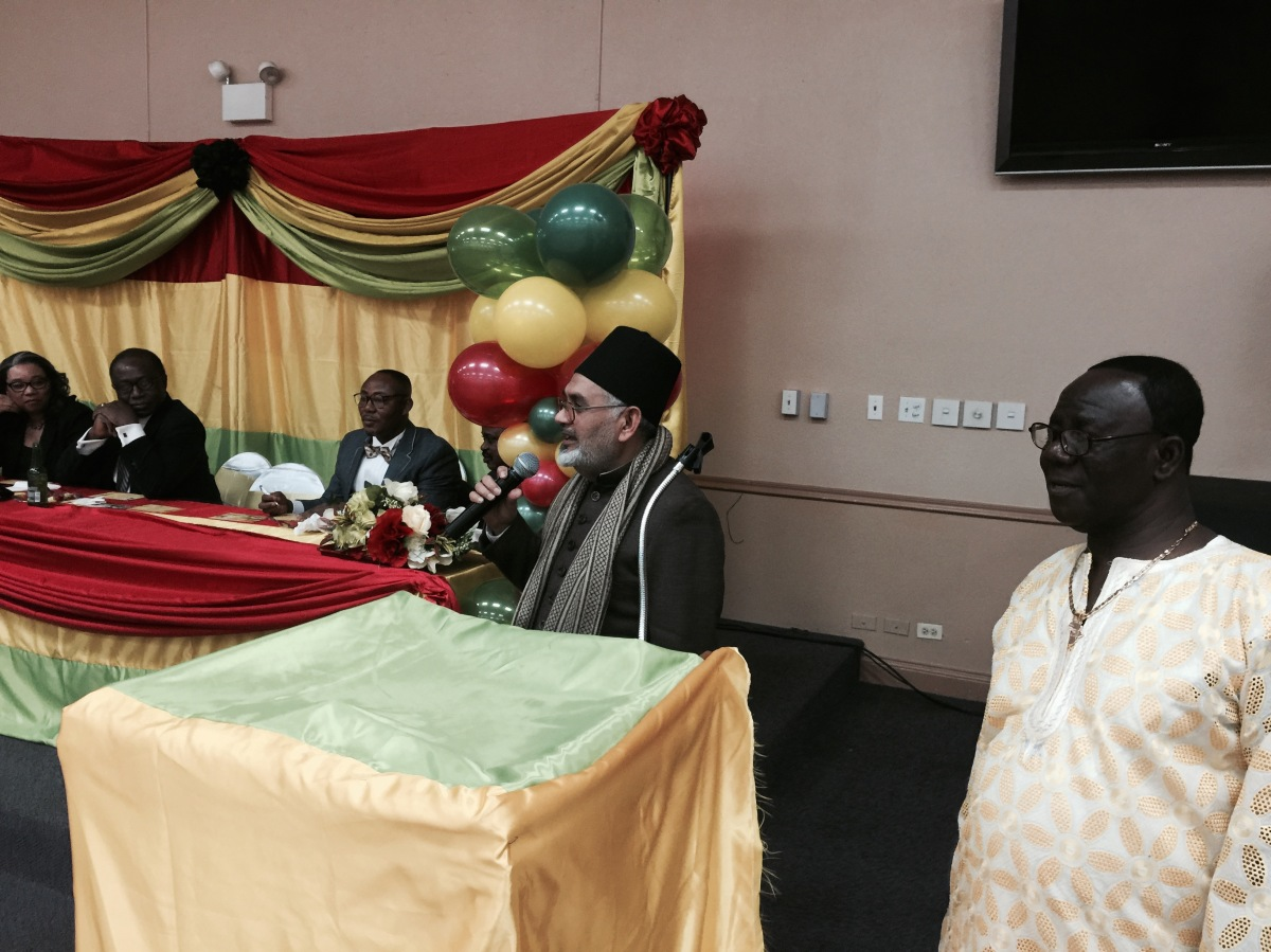 Ghana national council of chicago - Usa Ahmadiyya Mission S Imam Nasir Attends The 58th Independence Day Celebration Of Ghana In Chicago The Muslim Times
