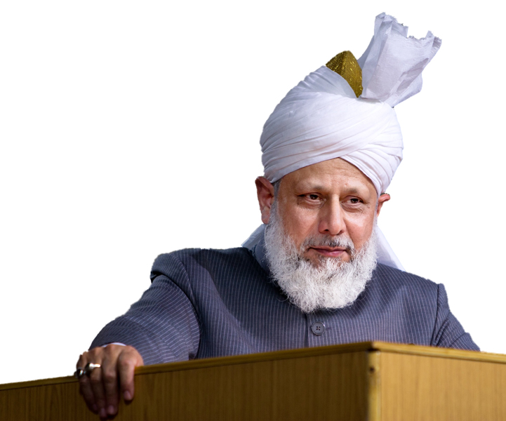 Image result for hazrat mirza masroor ahmad