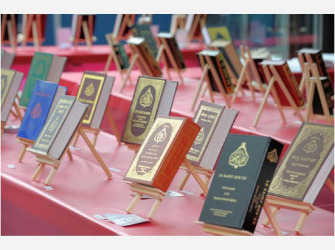 Message to Mankind from God, the Almighty --- Read the Holy Qur'an in your language