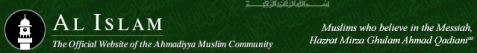 Visit the official website of the Ahmadiyya Muslim Community