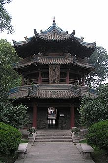 China Mosque