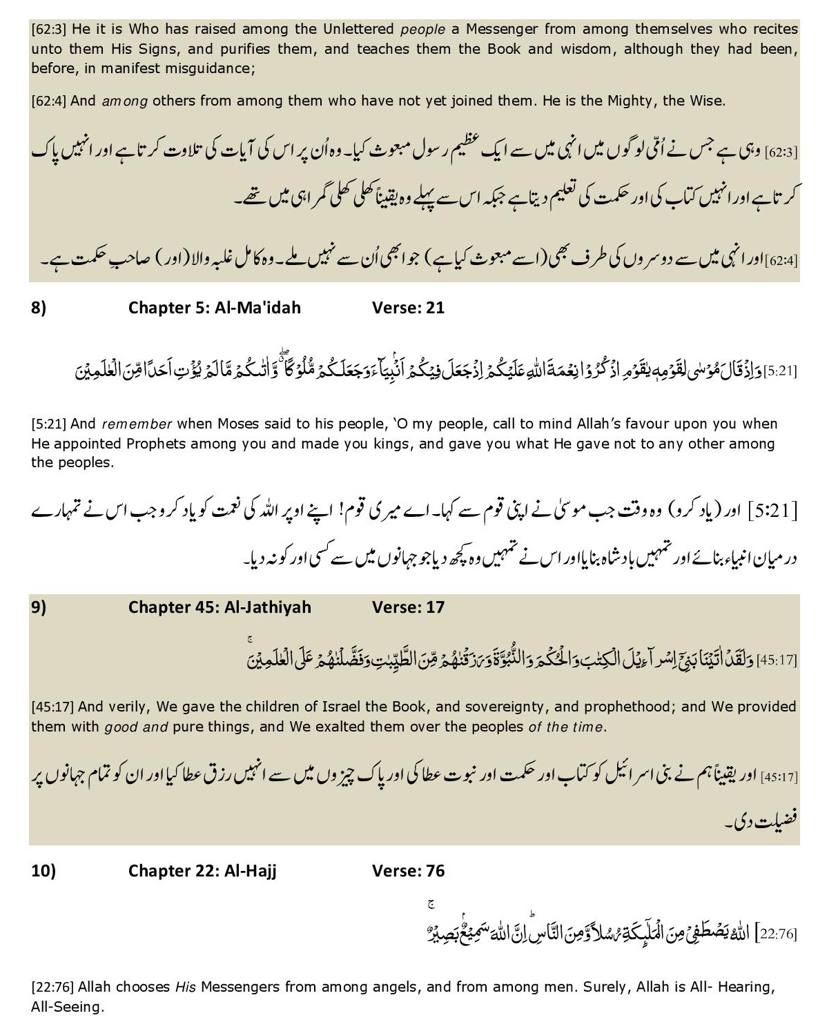 Continuity-of-Prophethood-page-003