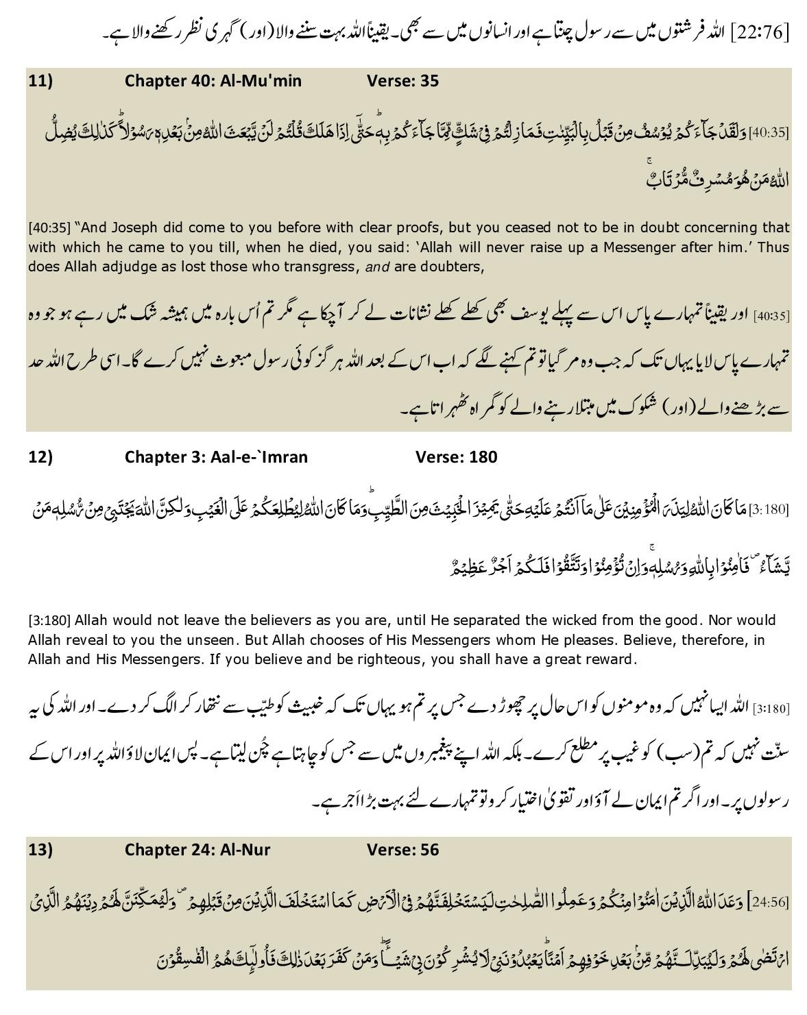 Continuity-of-Prophethood-page-004