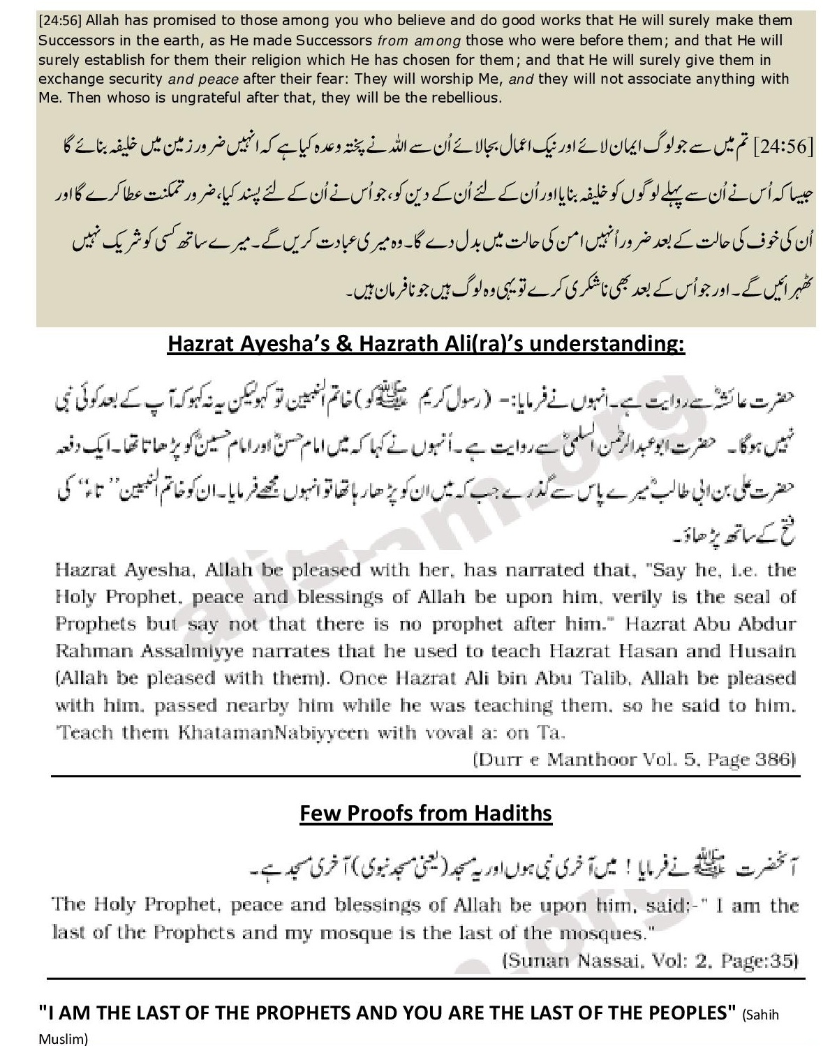 Continuity-of-Prophethood-page-005
