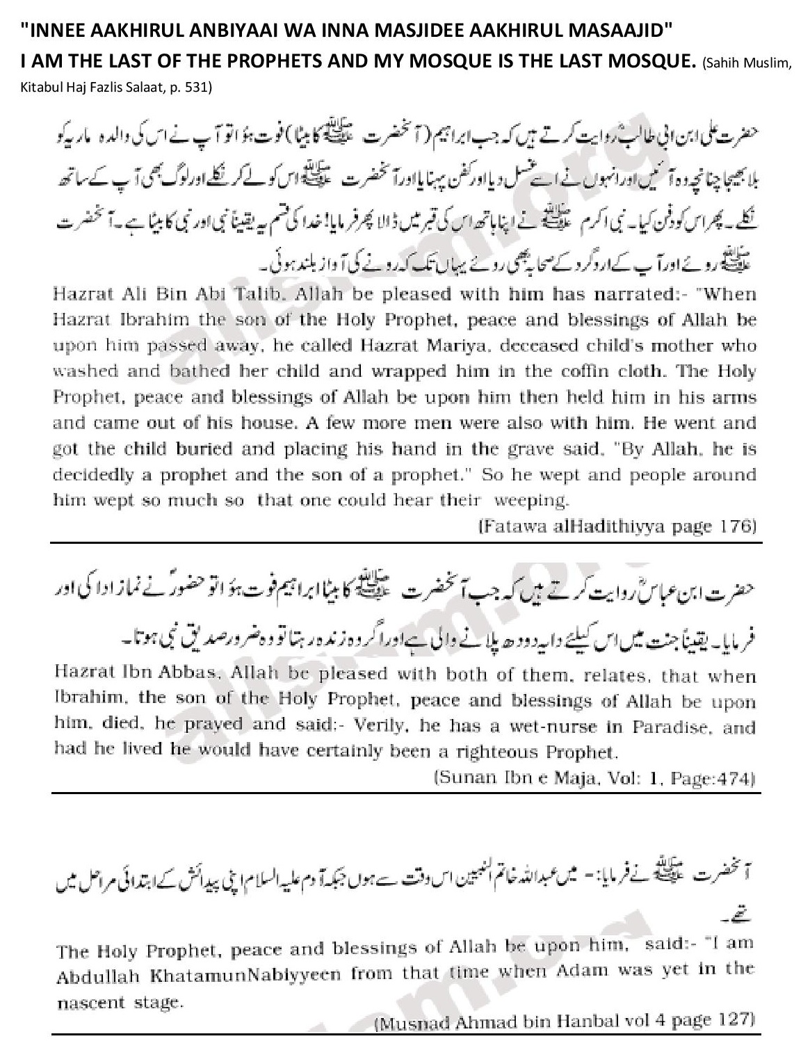 Continuity-of-Prophethood-page-006