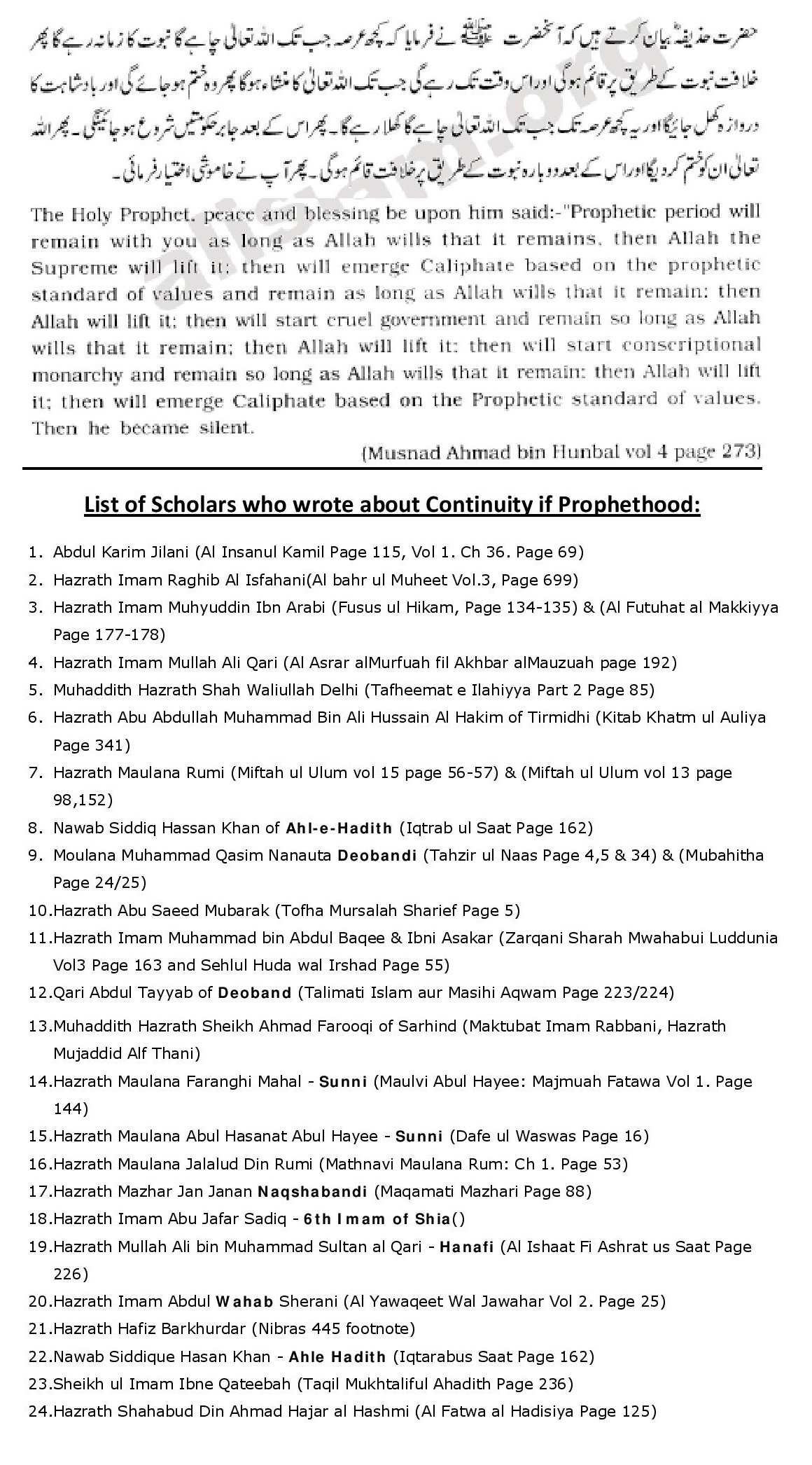 Continuity-of-Prophethood-page-008