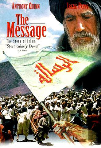 "Figure 1. Moutapha Akkad's film ""The Message"" brings to the screen a depiction of Muhammad and the birth the Islam. FILMCO INTERNATIONAL PRODUCTIONS"