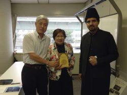 "Japan: Ahmadiyya Muslim Association Presents a Program: ""The Reality of Islam"" for the Japanese People."